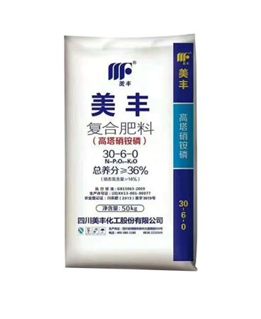 雷火杯csgo战队-复合肥料(高塔硝氨磷)